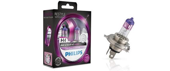 Sijalice za auto Philips H4